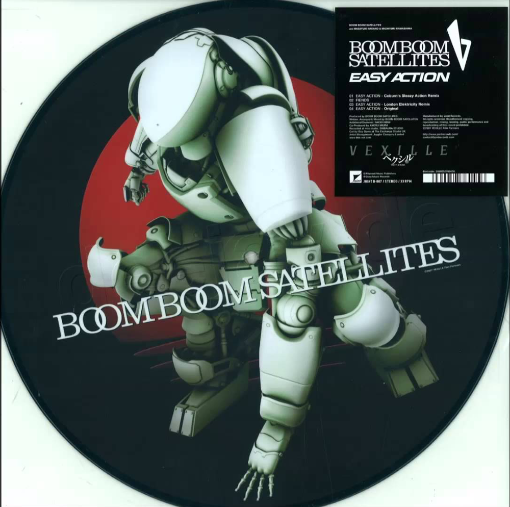 Boom Boom Satellites,Easy Action-03-02.png